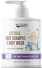 Düfte, Parfümerie und Kosmetik Bio Shampoo und Duschgel für Babys mit Kräutern - Wooden Spoon Natural Baby Shampoo & Body Wash Organic Herbs
