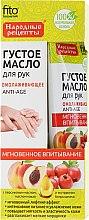 Düfte, Parfümerie und Kosmetik Dickes Anti-Aging-Handöl - Fito Kosmetik