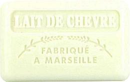 Düfte, Parfümerie und Kosmetik Handgemachte Naturseife mit Ziegenmilch und Sheabutter - Foufour Savonnette Marseillaise Lait de Chevre