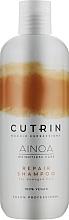 Düfte, Parfümerie und Kosmetik Regenerierendes Shampoo für strapaziertes Haar - Cutrin Ainoa Repair Shampoo