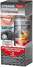 Düfte, Parfümerie und Kosmetik Aufhellendes Zahnpulver mit schwarzem Ton aus Kamtschatka - Fito Kosmetik Volksrezepte