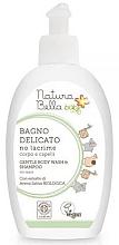 Düfte, Parfümerie und Kosmetik 2in1 Schaum und Shampoo für Kinder mit Haferextrakt - Naturabella Kids Foam and Shampoo