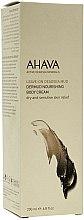 Düfte, Parfümerie und Kosmetik Pflegende schützende und feuchtigkeitsspendende Körpercreme mit Schlamm aus dem Toten Meer für trockene raue, rissige und empfindliche Haut - Ahava Dermud Nourishing Body Cream