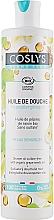 Düfte, Parfümerie und Kosmetik Hypoallergenes Duschöl mit Traubenkernen - Coslys Shower Oil Sulfate-Free With Organic Grape Seeds Oil