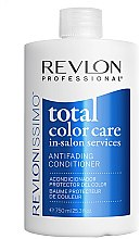 Düfte, Parfümerie und Kosmetik Sulfatfreie Spülung für gefärbtes Haar - Revlon Professional Revlonissimo Total Color Care Antifading Conditioner
