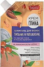 Düfte, Parfümerie und Kosmetik Feuchtigkeitsspendendes und nährendes Shampoo - Fito Kosmetik