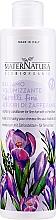 Düfte, Parfümerie und Kosmetik Feuchtigkeitsspendender Conditioner für dünnes Haar - MaterNatura Volumising Hair Conditioner