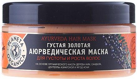 Maske für schnelles Wachstum und Haardichte - Planeta Organica Ayurveda Hair Mask