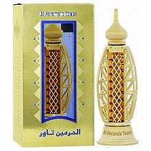 Düfte, Parfümerie und Kosmetik Al Haramain Tower Gold - Öl-Parfum