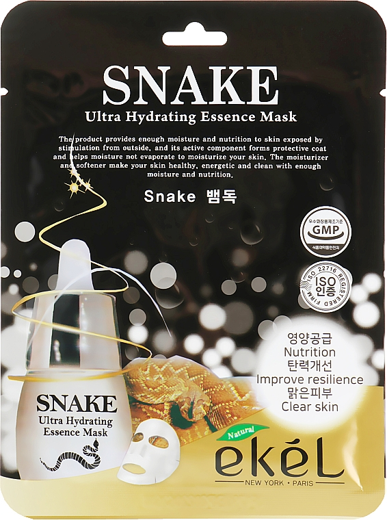 Feuchtigkeitsspendende Tuchmaske mit Schlangengift-Extrakt - Ekel Snake Ultra Hydrating Essence Mask