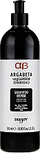 Düfte, Parfümerie und Kosmetik Entgiftendes Shampoo mit Aktivkohle - Dikson Argabeta Shampoo Detox