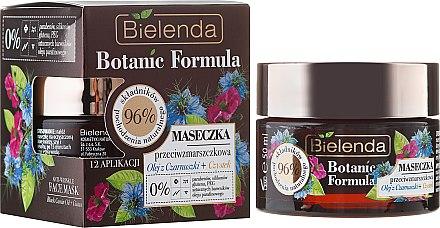 Gesichtsmaske - Bielenda Botanic Formula Black Seed Oil + Cistus Anti-Wrinkle Face Mask