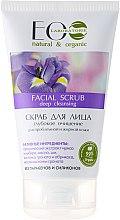 Düfte, Parfümerie und Kosmetik Tiefenreinigendes Gesichtspeeling mit Bergamottenöl und Sheabutter - ECO Laboratorie Facial Scrub
