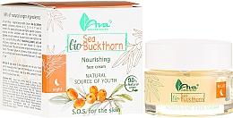 Düfte, Parfümerie und Kosmetik Erneuernde Nachtcreme mit Sanddorn - Ava Laboratorium BIO Seabuckthorn Cream