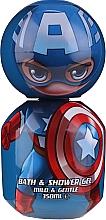 Düfte, Parfümerie und Kosmetik Duschgel für Kinder Marvel Avengers Captain America - Corsair Marvel Avengers Captain America Bath&Shower Gel