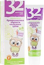 Düfte, Parfümerie und Kosmetik Anti-Karies Kinderzahnpasta für Milchzähne  - Modum 32 Perlen Junior