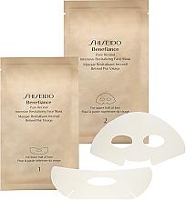 Intensiv revitalisierende Gesichtsmaske - Shiseido Benefiance Pure Retinol Intensive Revitalizing Face Mask — Bild N4