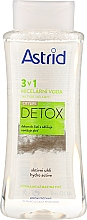 Düfte, Parfümerie und Kosmetik 3in1 Mizellenwasser mit Aktivkohle - Astrid CityLife Detox 3v1