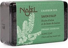 Düfte, Parfümerie und Kosmetik Aleppo-Seife mit Aktivkohle, Lorbeer- und Olivenöl - Najel Aleppo Soap Olive and Bay Laurel Oils