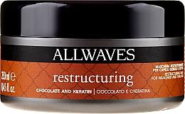 Restrukturierende Haarmaske mit Schokolade und Keratin - Allwaves Chocolate And Ceratine Restructuring Mask — Bild N1