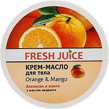 Düfte, Parfümerie und Kosmetik Körpercreme-Butter mit Orange und Mango - Fresh Juice Orange & Mango