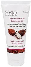 Düfte, Parfümerie und Kosmetik Feuchtigkeitsspendende Körpercreme mit Kakaobutter - Sostar Focus Moisturizing Body Cream With Cocoa Butter