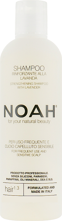 Stärkendes Shampoo mit Lavendel - Noah