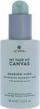Düfte, Parfümerie und Kosmetik Haarnebel für mehr Volumen mit Kaviar - Alterna My Hair My Canvas Soaring High Volumizing Blowout Mist