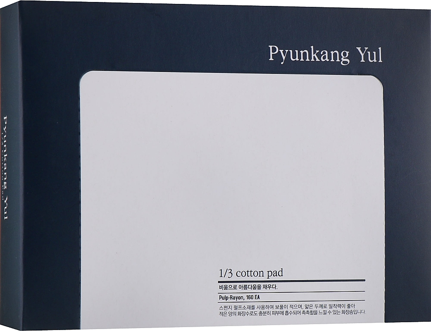 Sanfte Wattepads - Pyunkang Yul 1/3 Cotton Pad