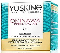 Düfte, Parfümerie und Kosmetik Aufbauende Anti-Falten Liftingcreme für das Gesicht mit grünem Kaviar - Yoskine Okinawa Green Caviar 70+