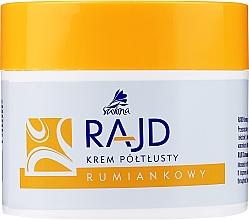 Düfte, Parfümerie und Kosmetik Halbfettige Gesichtscreme mit Kamille - Savona Face Cream