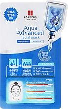 Düfte, Parfümerie und Kosmetik Feuchtigkeitsspendende Crememaske - Leaders Ex Solution Aqua Advanced Facial Mask