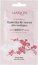 Düfte, Parfümerie und Kosmetik Feuchtigkeitsspendende Gesichtsmaske - Marion Japanese Ritual Moisturizing 3-minute Face Mask