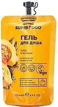 Düfte, Parfümerie und Kosmetik Intensiv feuchtigkeitsspendendes Duschgel mit Kürbis- und Artischockenextrakt - Cafe Mimi Super Food