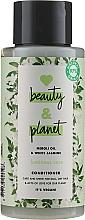 Düfte, Parfümerie und Kosmetik Haarspülung mit Neroliöl und weißem Jasmin für stumpfes und trockenes Haar - Love Beauty&Planet Neroli Oil & White Jasmine Conditioner