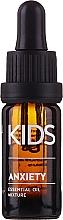Düfte, Parfümerie und Kosmetik Beruhigende ätherische Ölmischung für Kinder gegen Stress und Angstzustände - You & Oil KI Kids-Anxiety Essential Oil Mixture For Kids