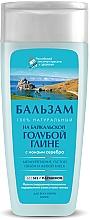 Haarspülung mit blauem Ton aus Baikal und Silberionen - Fito Kosmetik — Bild N1
