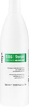 Düfte, Parfümerie und Kosmetik Feuchtigkeitsspendendes Pflegeshampoo mit Milchproteinen für trockenes Haar - Dikson S86 Nourishing Shampoo