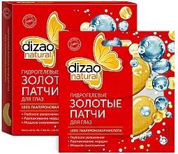 Düfte, Parfümerie und Kosmetik Augenpatches mit Hyaluronsäure - Dizao