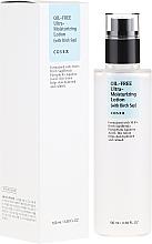 Düfte, Parfümerie und Kosmetik Ölfreie feuchtigkeitsspendende Gesichtslotion mit Birkensaft - Cosrx Oil-Free Ultra-Moisturizing Lotion with