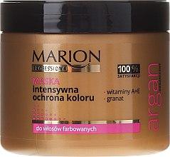 Düfte, Parfümerie und Kosmetik Haarmaske - Marion Professional Argan Intensive Colour Protection Hair Mask
