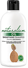 Düfte, Parfümerie und Kosmetik Glättendes Shampoo für normales und trockenes Haar mit Mandelöl - Naturalium Almond & Pistachio Smoothing Shampoo