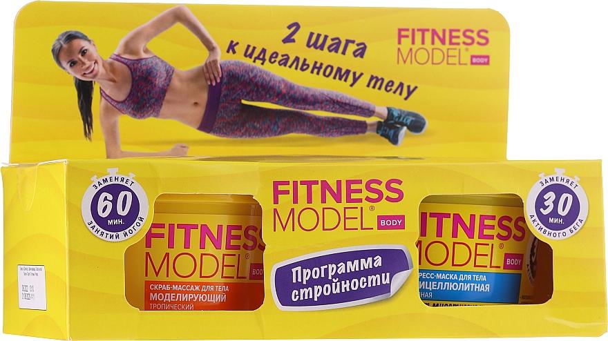 Körperpflegeset - Fito Kosmetik Fitness Model (Körpermaske 250ml + Körperpeeling 250ml)