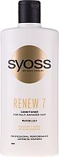 Düfte, Parfümerie und Kosmetik Haarspülung für stark geschädigtes Haar - Syoss Renew 7 Water Lily Conditioner For Multi-Damage Hair