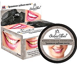 Düfte, Parfümerie und Kosmetik Aufhellende Kräuter-Zahnpasta mit Aktivkohle - Sabai Thai Herbal Charcoal Toothpaste