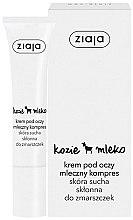 Düfte, Parfümerie und Kosmetik Augencreme mit Ziegenmilch - Ziaja Cream For Skin Around The Eyes