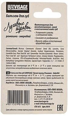 Lippenbalsam mit Kamille und Johanniskraut - Luxvisage — Bild N2