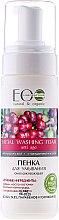 Düfte, Parfümerie und Kosmetik Natürlicher Anti-Aging Gesichtsreinigungsschaum mit Hyaluronsäure - ECO Laboratorie Facial Washing Foam