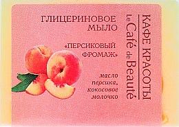 """Düfte, Parfümerie und Kosmetik Glycerinseife """"Pfirsichcreme"""" - Le Cafe de Beaute Glycerin Soap"""