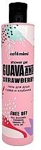 Düfte, Parfümerie und Kosmetik Duschgel mit Guave und Erdbeere - Cafe Mimi Shower Gel Guava And Strawberry